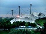 Olympijský stadion v Mnichově