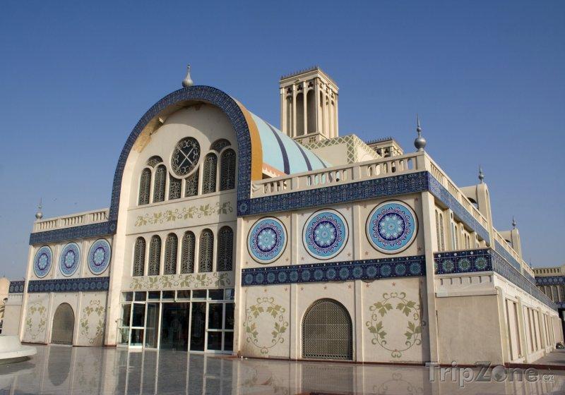 Fotka, Foto Sharjah, souk (tržnice) (Spojené arabské emiráty)