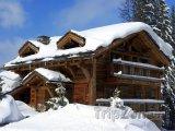 Luxusní ubytování ve francouzských Alpách