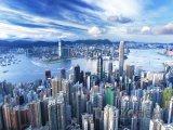 Mrakodrapy v Hongkongu
