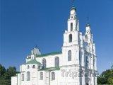 Polotsk, katedrála sv. Sofie