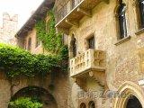 Verona, Juliin balkón