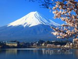 Hora Fudži