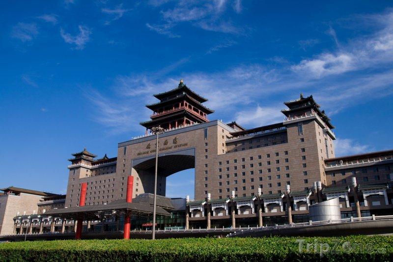 Fotka, Foto Peking - Západní nádraží (Čína)