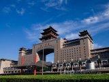 Peking - Západní nádraží