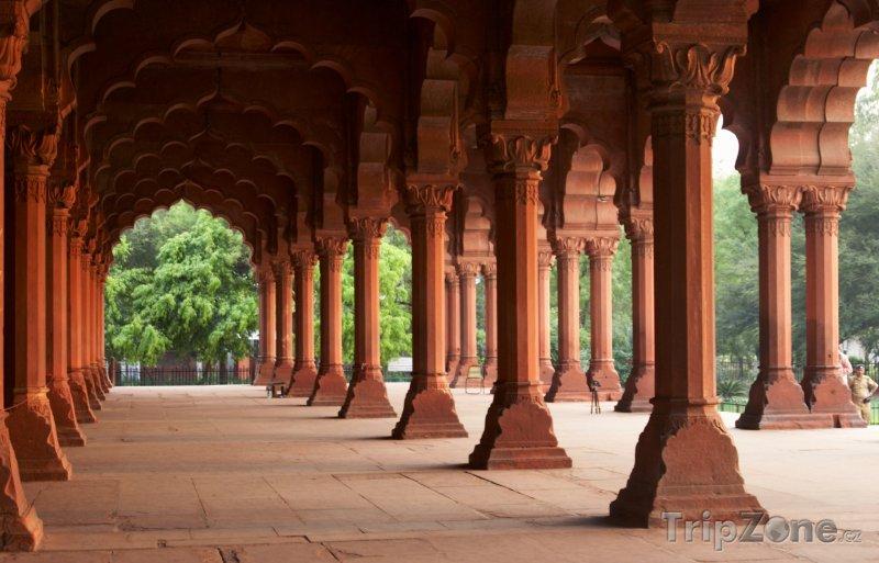 Fotka, Foto Pevnost Ágra ve stejnojmenném městě (stát Uttarpradéš) (Indie)