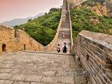 Pohled na Velkou čínskou zeď