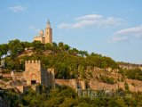 Středověká pevnost nad městem Veliko Turnovo