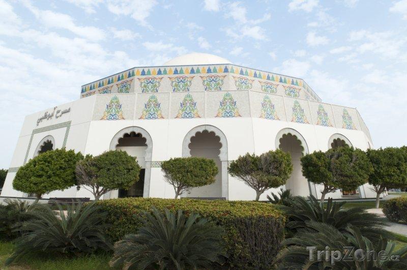Fotka, Foto Budova skanzenu (Abú Dhabí, Spojené arabské emiráty)