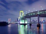 Duhový most v Tokiu
