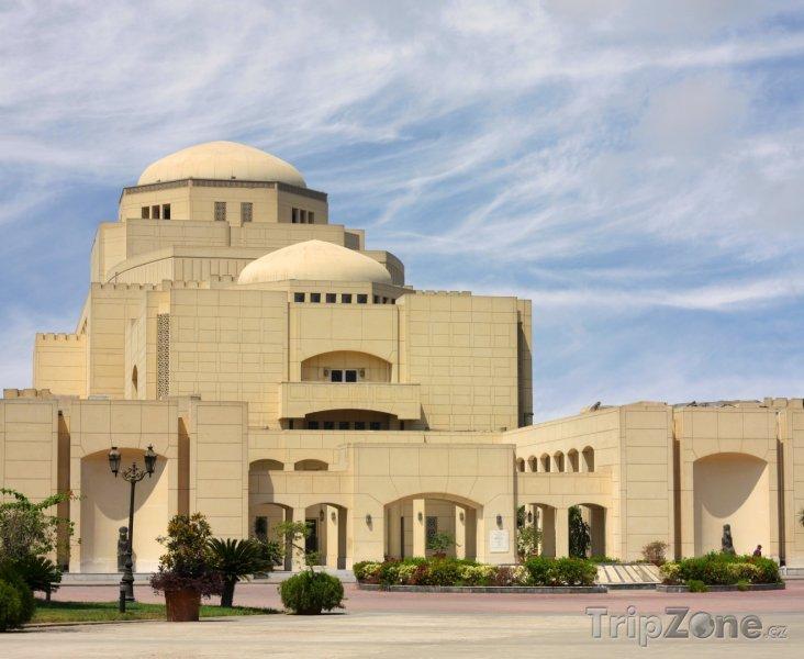 Fotka, Foto Dům opery (Káhira, Egypt)