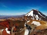 Národní park Tongariro, Mount Ngauruhoe