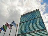New York, sídlo OSN