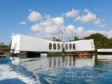 Památník v přístavu Pearl Harbour