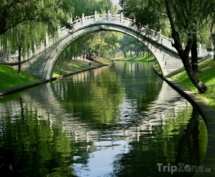 Fotka, Foto Purple Bamboo Park v Pekingu (Peking, Čína)