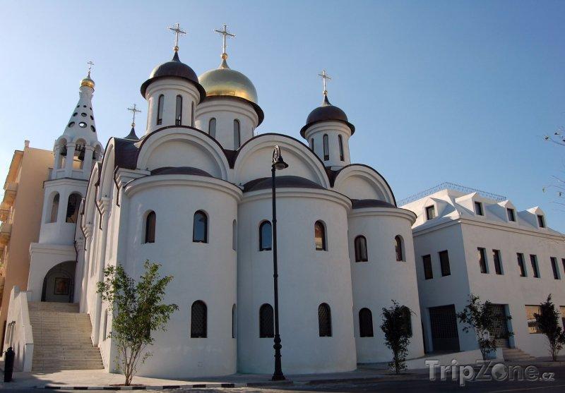 Fotka, Foto Ruská pravoslavná katedrála (Havana, Kuba)