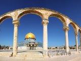 Skalní dóm v Jeruzalémě