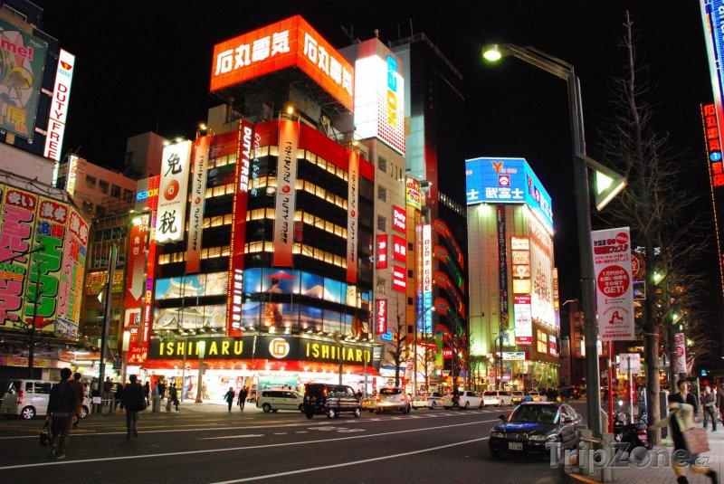 Fotka, Foto Tokijská nákupní čtvrť Akihabara (Tokio, Japonsko)