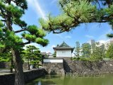 Zahrady císařského paláce