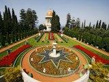 Fontána v zahradách Bahá'í