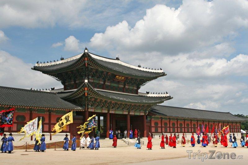 Fotka, Foto Jižní vchod do paláce Gyeongbok (Jižní Korea)
