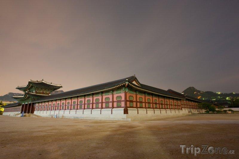 Fotka, Foto Královský palác Gyeongbokgung (Soul, Jižní Korea)