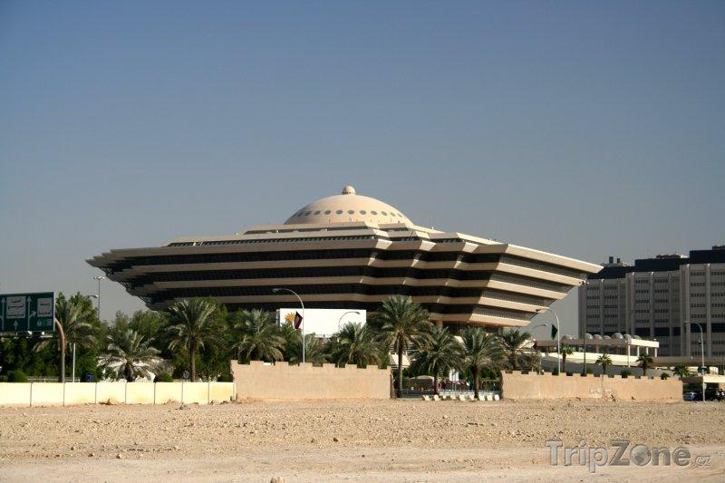Fotka, Foto Ministerstvo itegrální bezpečnosti v Rijádu (Saúdská Arábie)