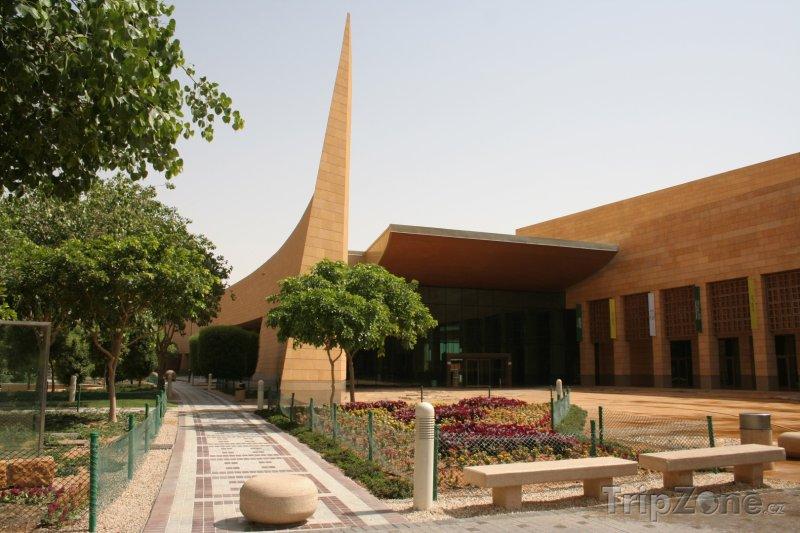 Fotka, Foto Muzeum v Rijádu (Saúdská Arábie)