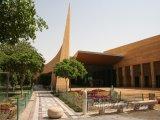 Muzeum v Rijádu