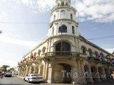 Muzeum v Santo Domingu