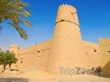 Pevnost Masmak v Rijádu