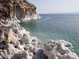 Pobřeží Mrtvého moře