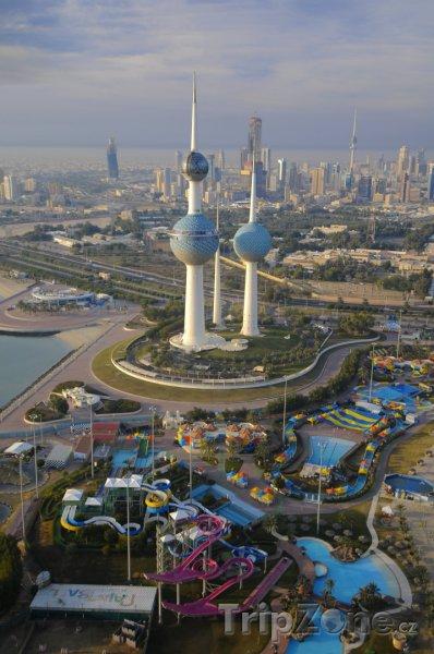 Fotka, Foto Aquapark (Kuvajt)