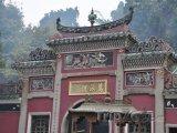 Brána do chrámu A-Ma