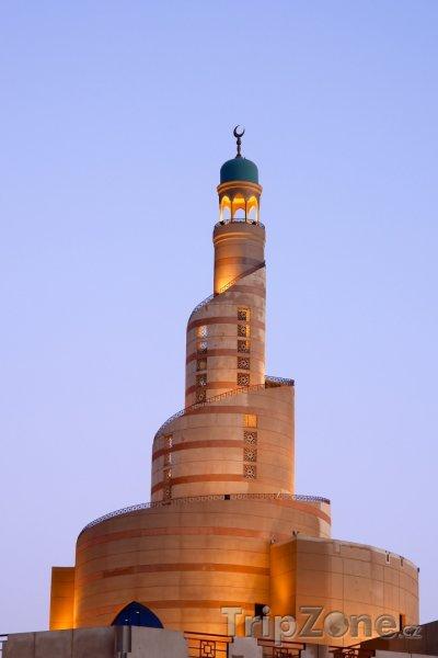 Fotka, Foto Fanar, Katarské islámské kulturní centrum (Katar)