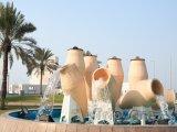 Fontána na promenádě Corniche v Dauhá