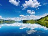 Jezero Bunyonyi