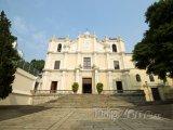 Kostel St. Joseph's Seminary