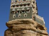 Letní palác Imama Yahya ve Wadi Dhar