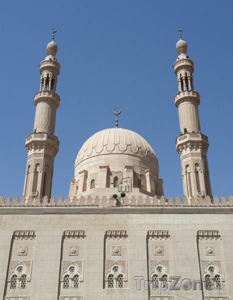 Fotka, Foto Mešita El-Tabia (Asuán, Egypt)