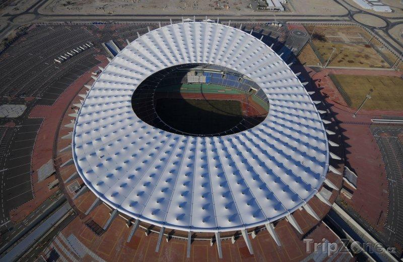 Fotka, Foto Multifunkční stadion (Kuvajt)