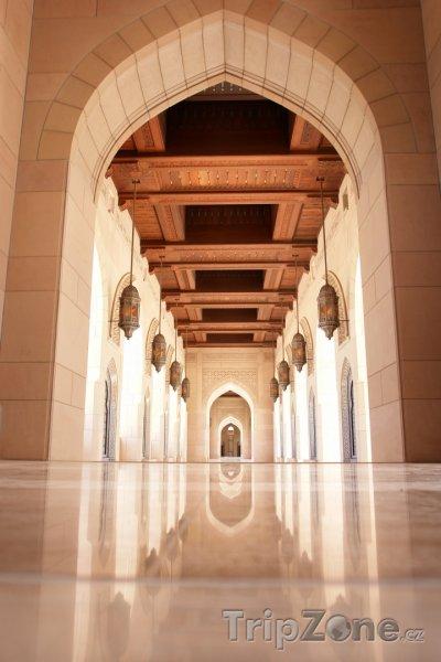 Fotka, Foto Nádvoří kábusovy mešity (Omán)
