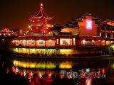 Pagoda v Nanjingu