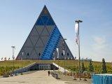 Pyramida Míru v Astaně