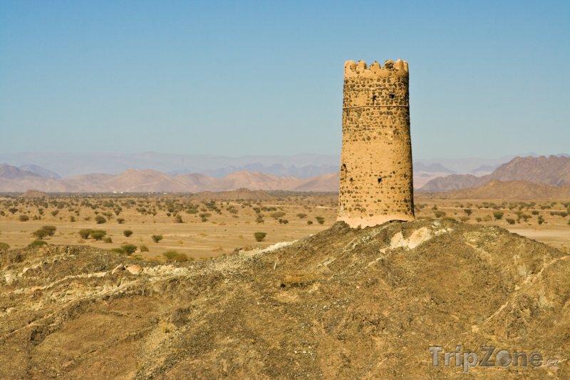 Fotka, Foto Rozhledna v pohoří Al-Hadžar (Omán)