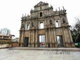 Ruiny katedrály Sv. Pavla