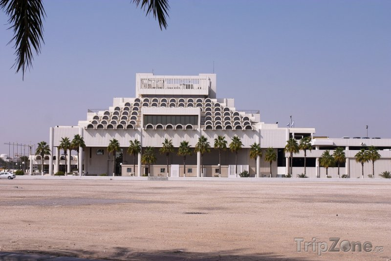 Fotka, Foto Sídlo katarské pošty v Dauhá (Katar)