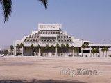 Sídlo katarské pošty v Dauhá