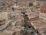 Stará část města Sanaa