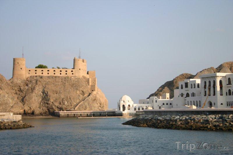 Fotka, Foto Sultánův palác (Omán)